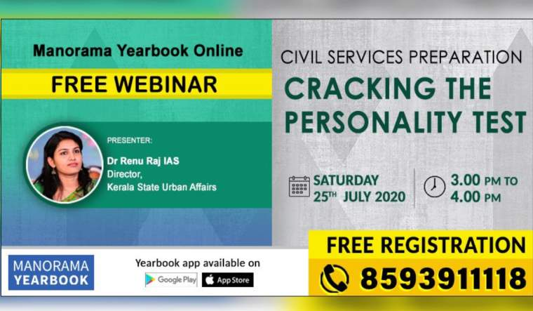 Manorama Yearbook Online webinar on 'Civil Services Preparation: Cracking the Personality Test'