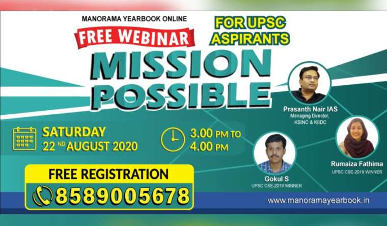 Manorama Yearbook Online interactive programme for Civil Services aspirants on Aug 22