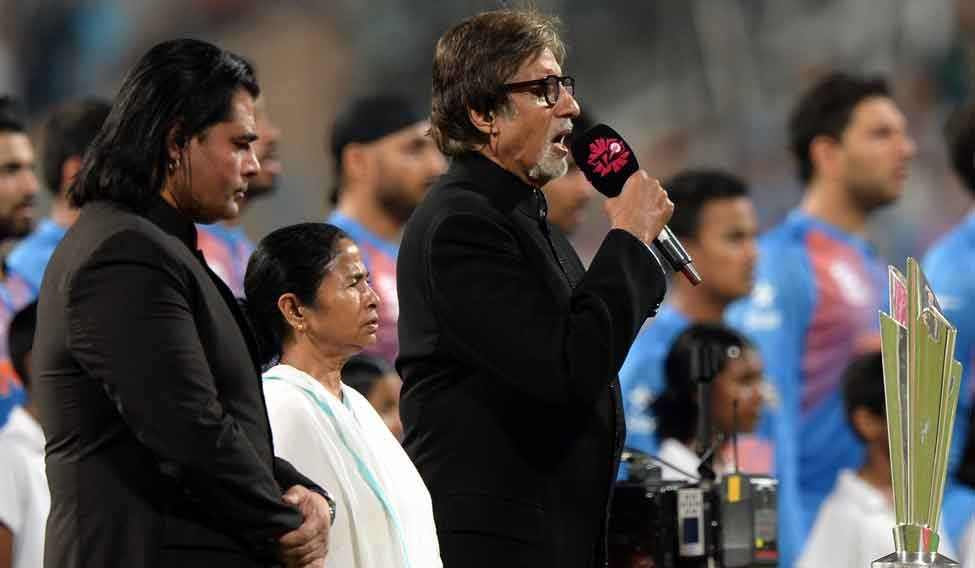 Shafqat Amanat Ali would love to sing for Big B