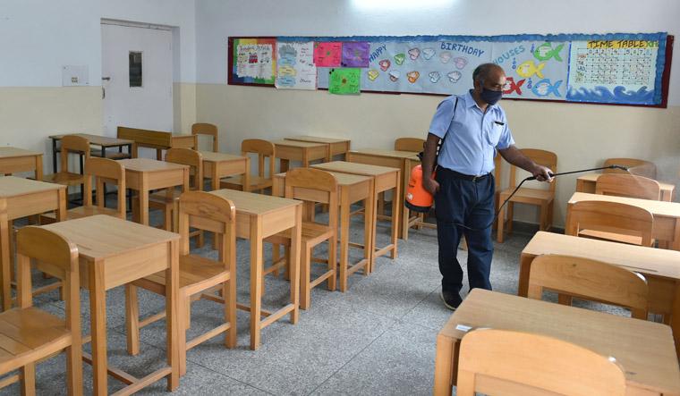 school rep aayush goel