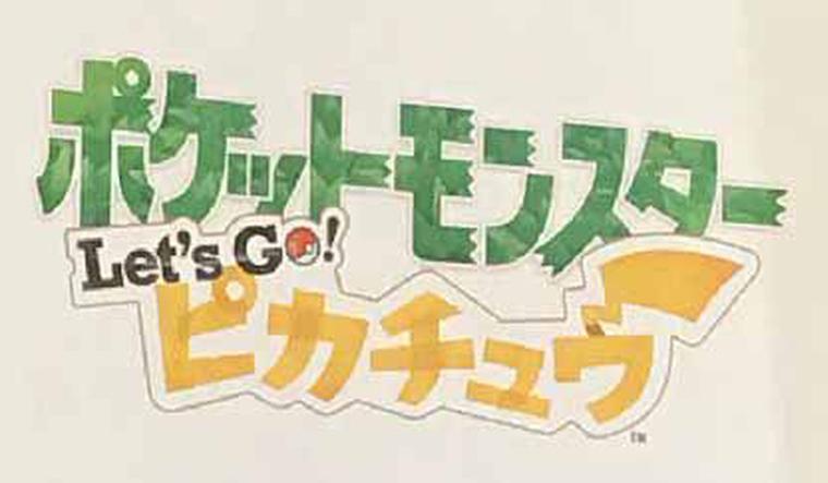 pokemon-lets-go-title