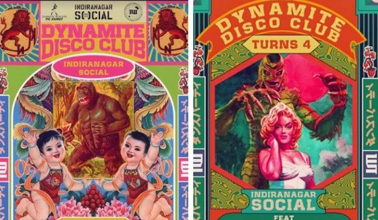 dy-disco-pic