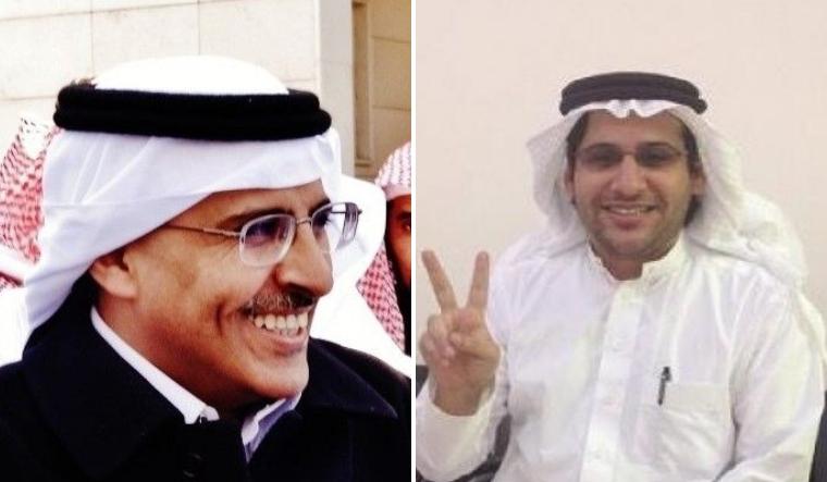 saudi-collage