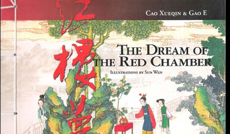 Why you should read China's vast, 18th century novel, Dream of the Red Chamber