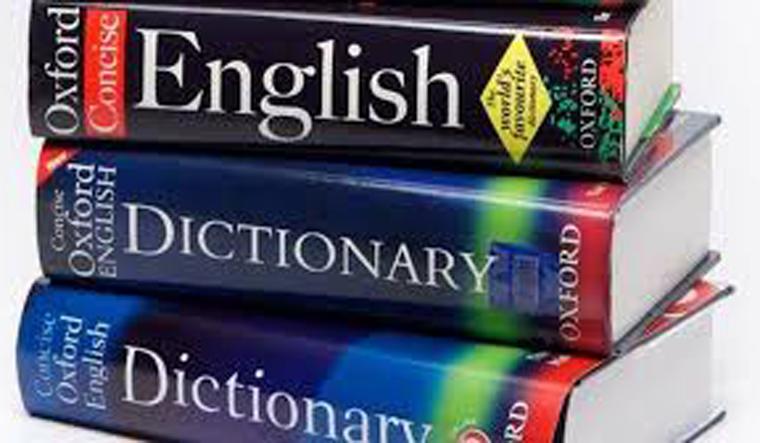 Aadhaar Dabba Hartal Shaadi Oxford Dictionary Includes 26