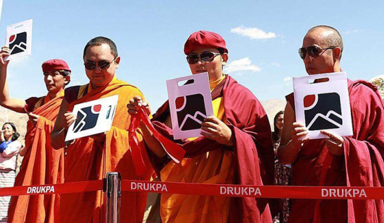 Naropa fellowship aims to create entrepreneurs in the Himalayas