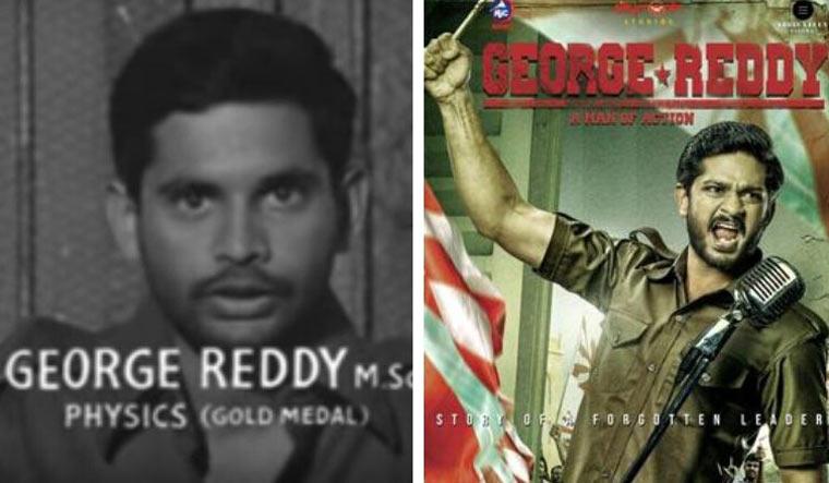 George-reddy-film