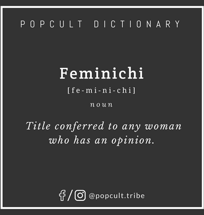 popcult-dictionary-1