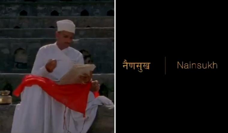 nainsukh-film-collage