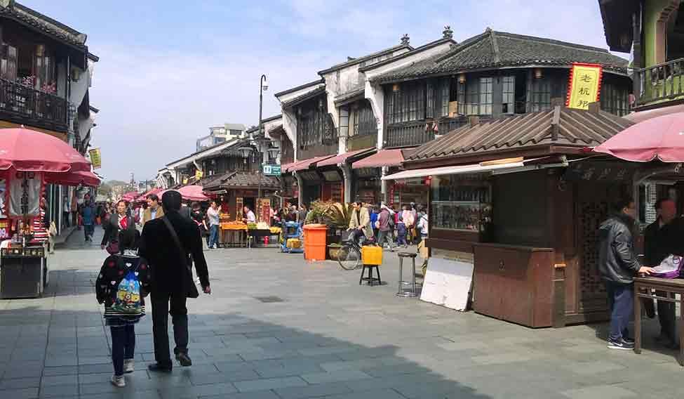 66Hangzhou