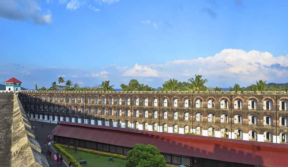 34theCellularJail