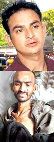 Ravindra Patil