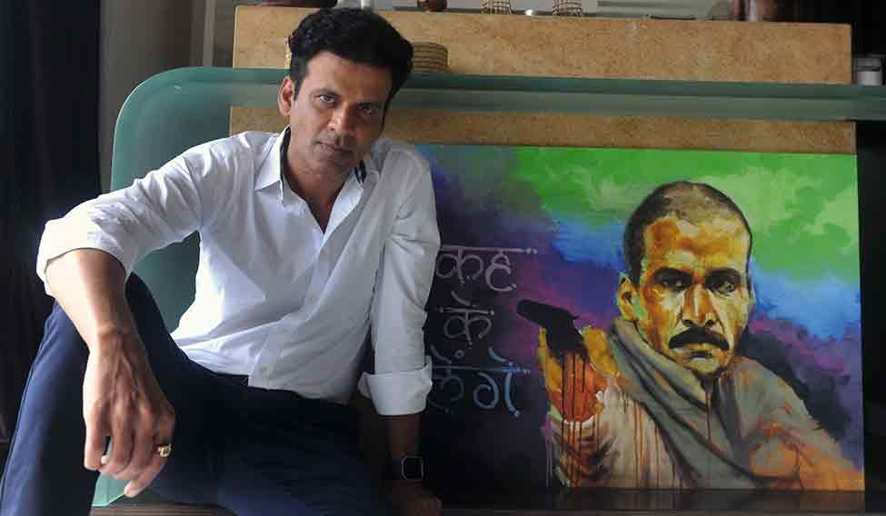 Bajpayee with a hand-painted picture of him as Sardar Khan, his character in 'Gangs of Wasseypur'