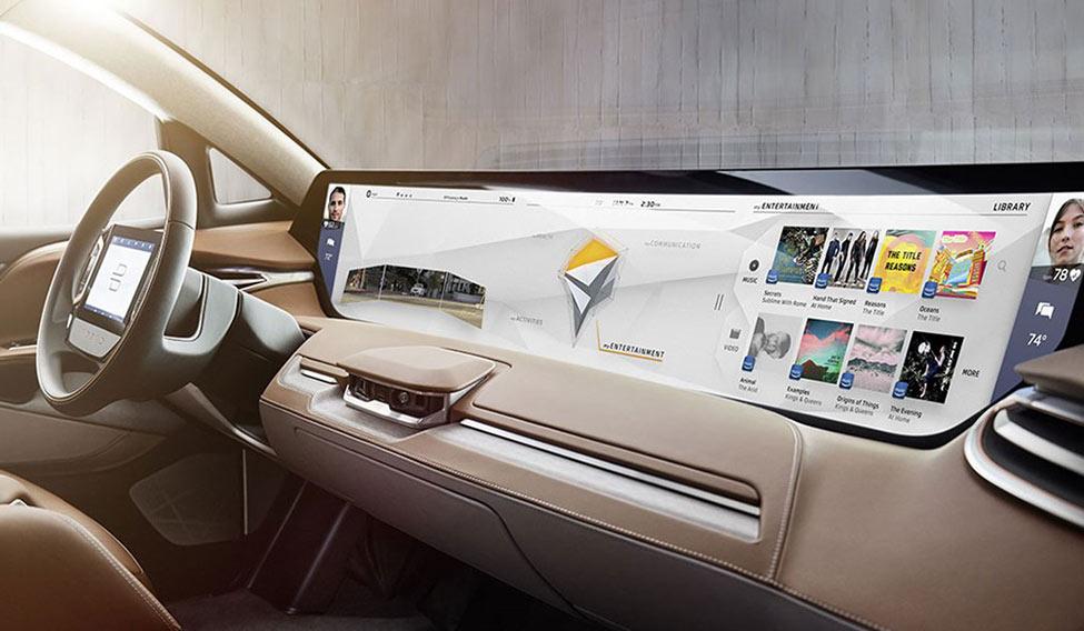 77-byton-concept-car