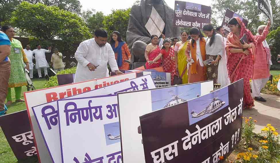 36NDAmembersprotest