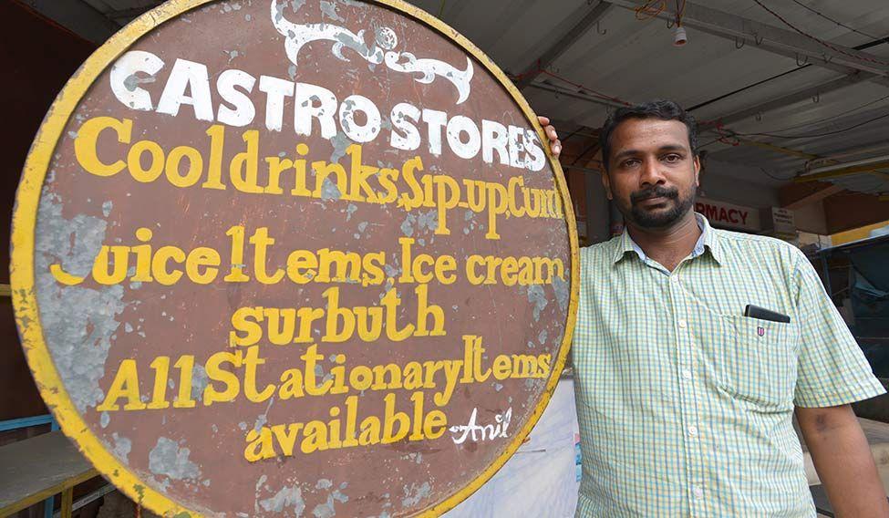 Kerala's comrade