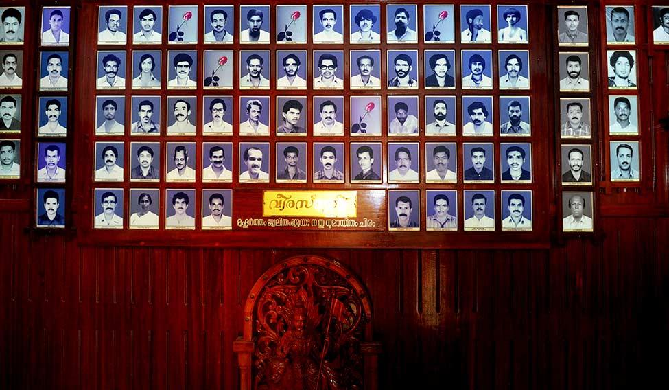 44-RSS-BJP