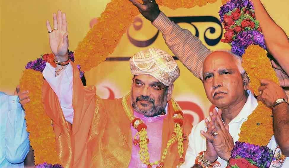 BJP president Amit Shah, with Yeddyurappa in pic