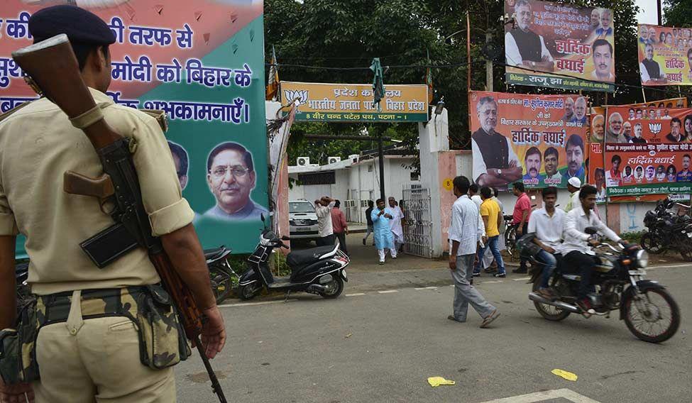 49-The-BJP