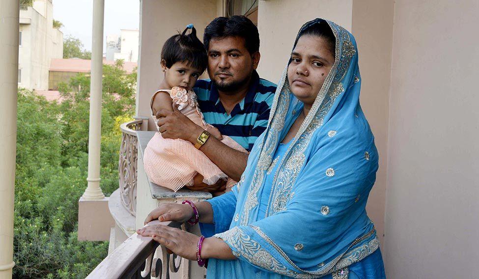 Iron resolve for Roohi bano husband name