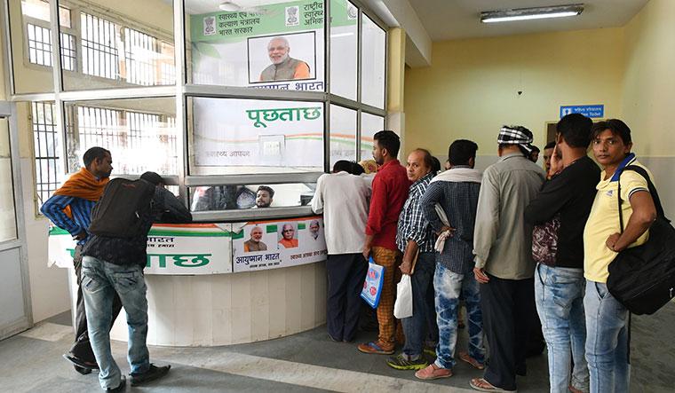Health is wealth: People registering for Ayushman Bharat in Karnal, Haryana | Sanjay Ahlawat