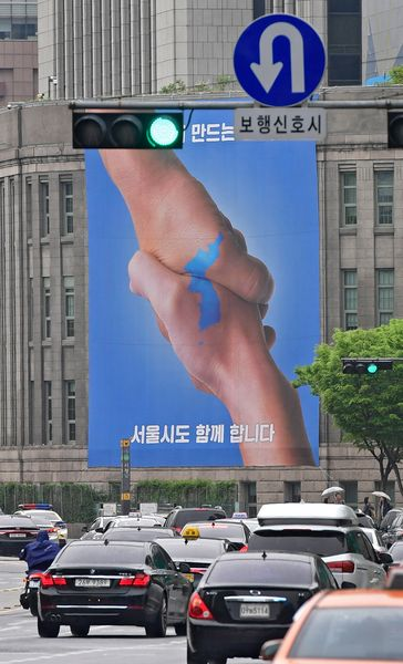 Picture of hope: A banner showing a map of the Korean peninsula in Seoul | Amey Mansabdar