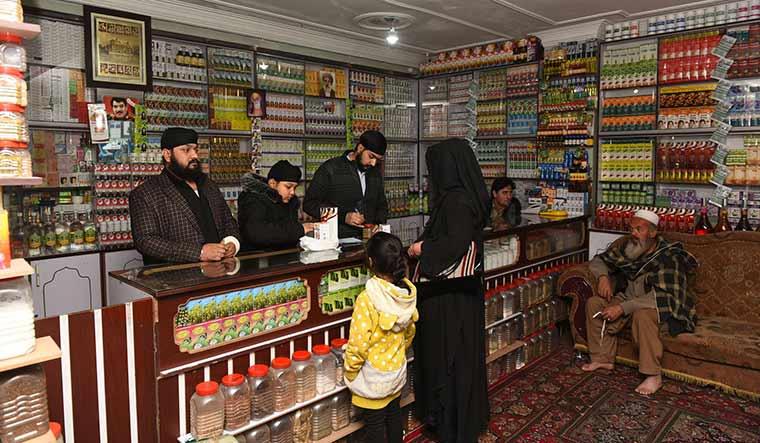 2afghan-medical-store