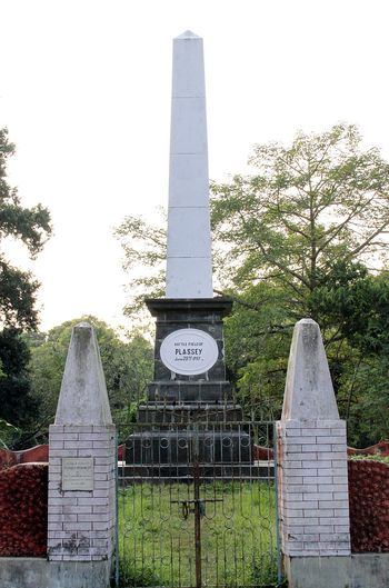 Standing testimony: The Plassey monument in  Nadia district, West Bengal