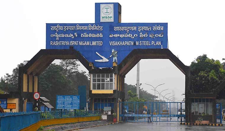 104-Vizag-steel-plant