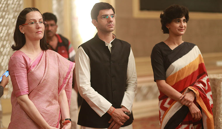 Mathur in The Accidental Prime Minister.