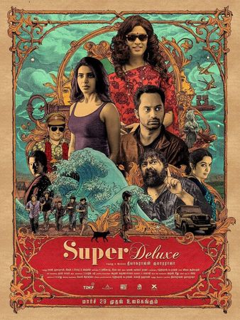 Wow factor: Tamil film Super Deluxe was lauded for its eccentric story and strong performances.