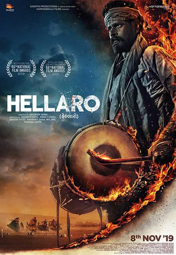 Historic feat: Hellaro became the first Gujarati movie to win a national award for best film.