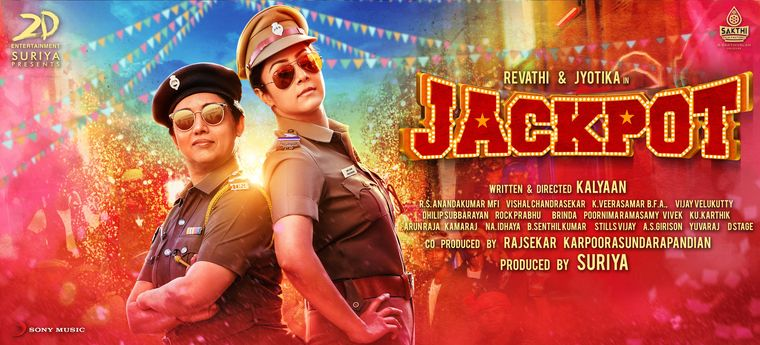 With Revathi in Jackpot