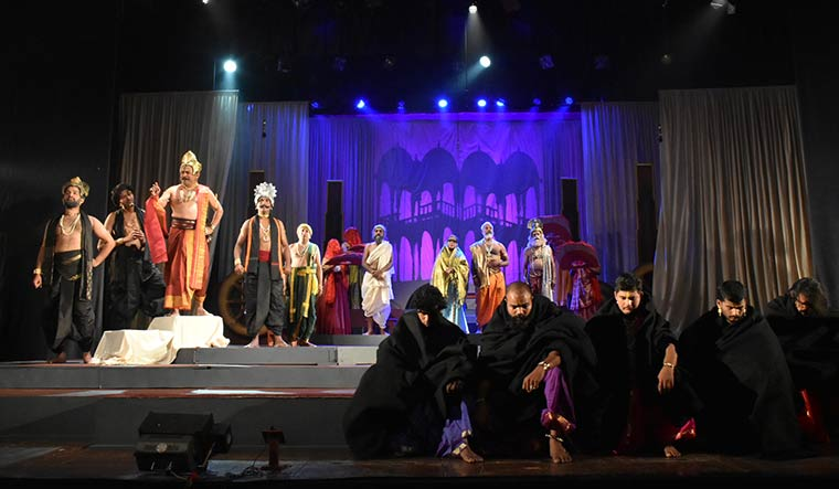 Grand opening: A scene from the play Parva.