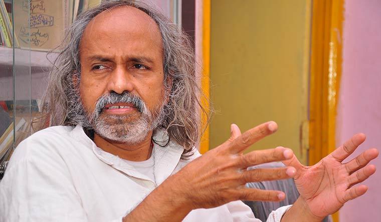 V. Surya Prakash