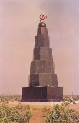 Rise and fall: The martyr's memorial then.