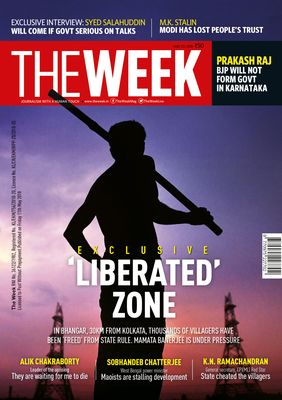 THE WEEK issue dated May 20 with the cover story on the 'Liberated Zone' in West Bengal.
