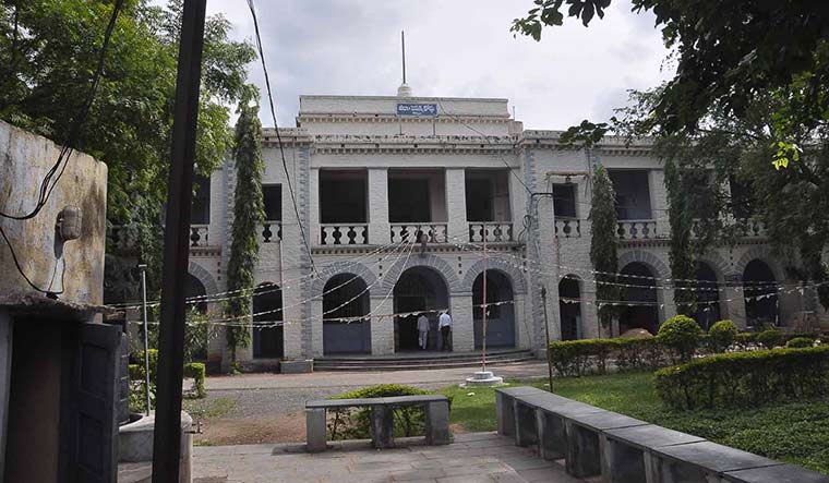 The district court building in Kurnool.