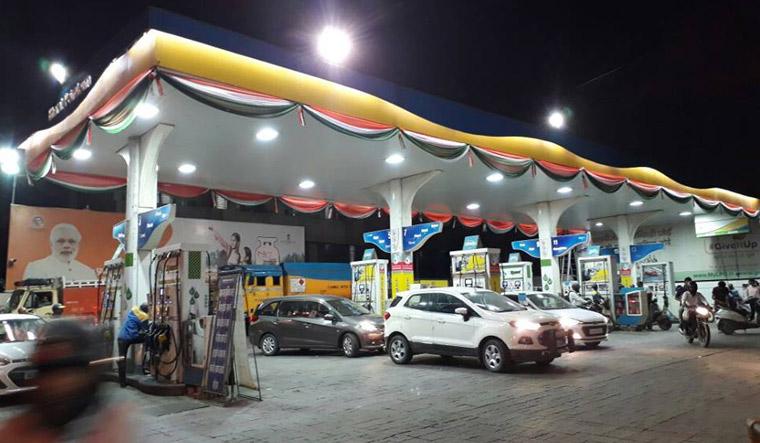 BP petrol pump