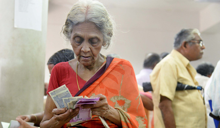 Pension scheme subscribers should give bank details, mobile number
