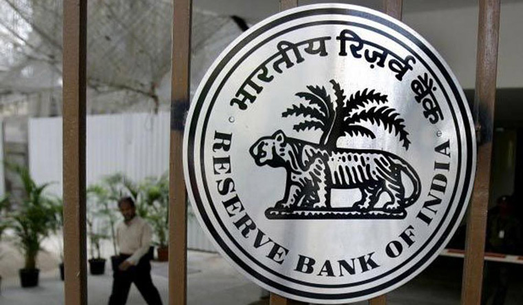 RBI to infuse Rs 12,500 crore via OMOs on March 14
