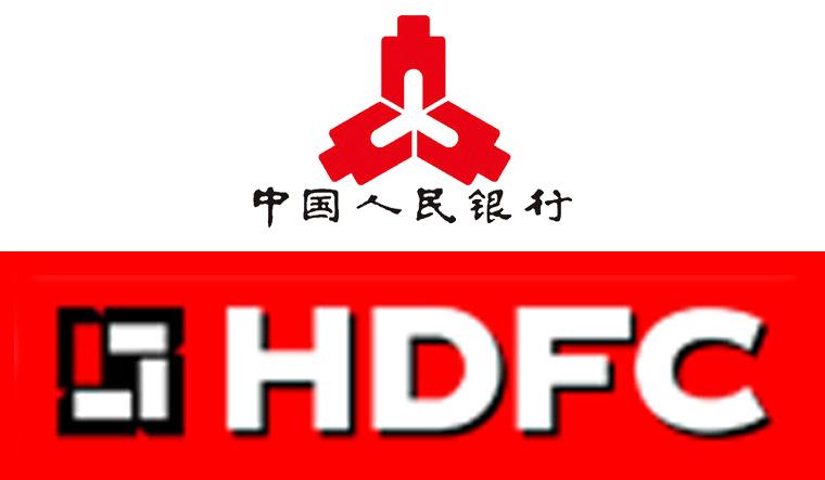 Peoples-bank-china-HDFC-logos
