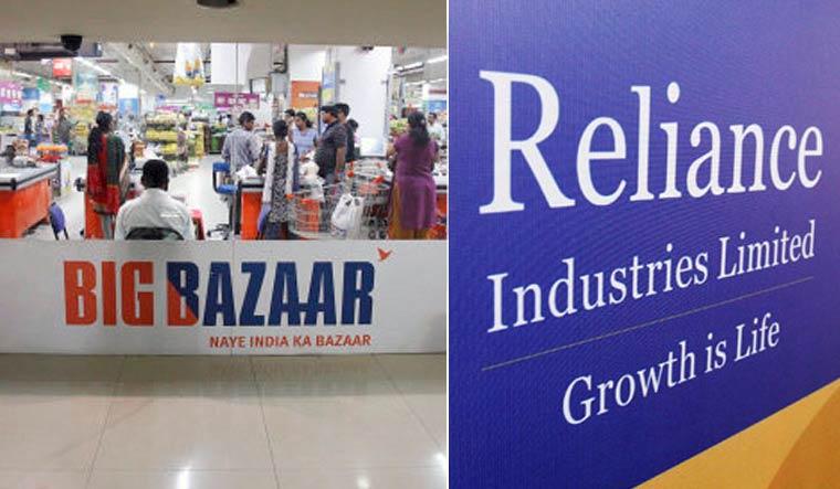 Big-Bazaar-Future-Group-Reliance