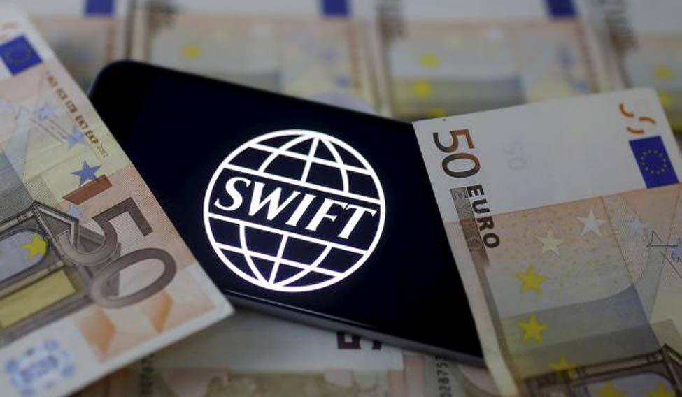 Swift-code-bank