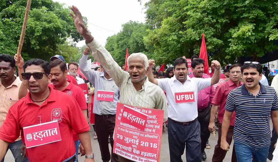 Bank strike hits financial services