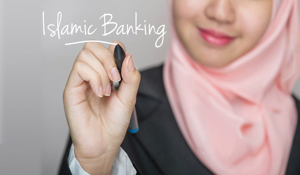 islamicbankingfile
