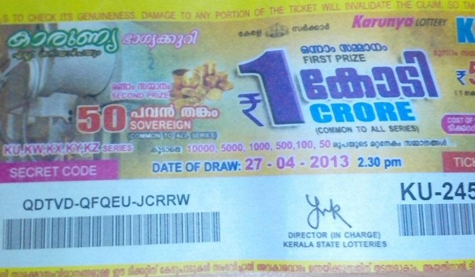 By Photo Congress || Today Lottery Result Maharashtra