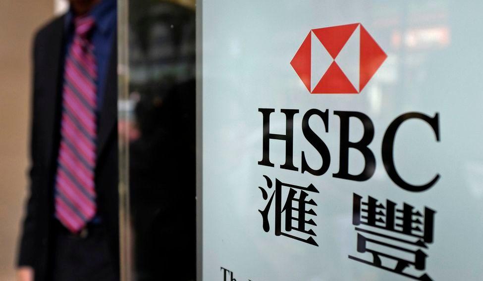 Hong Kong Earns HSBC