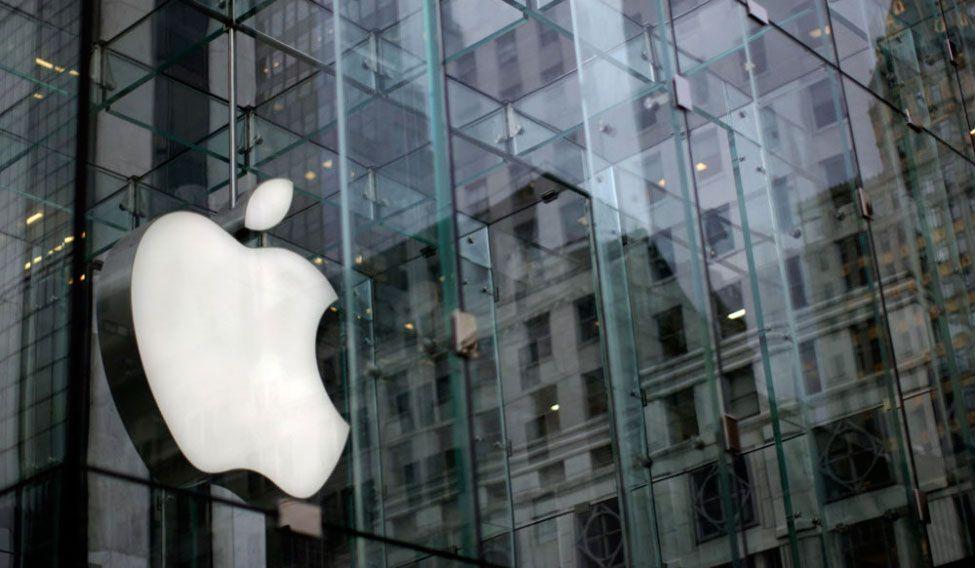 AP TEC Apple Hidden Profits
