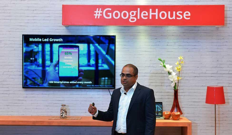google-house